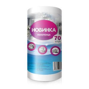 """Бумажные полотенца """"Новинка""""нетканный материал"""