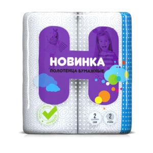 """Бумажные полотенца """"Новинка""""белые"""